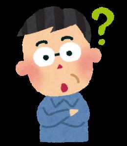 ojisan_question